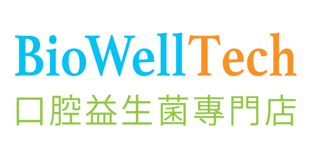 Biowelltech