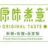 OT-logo-100x100